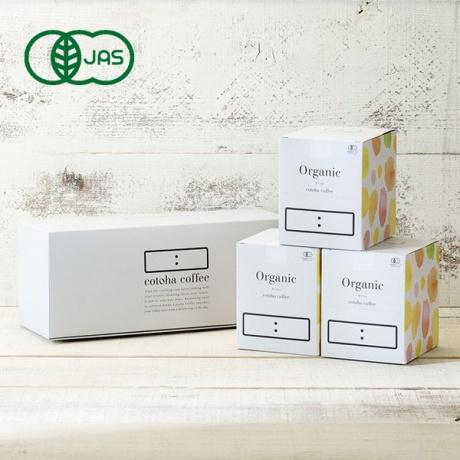 オーガニックペルードリップバッグ10g×8袋BOX3箱セット