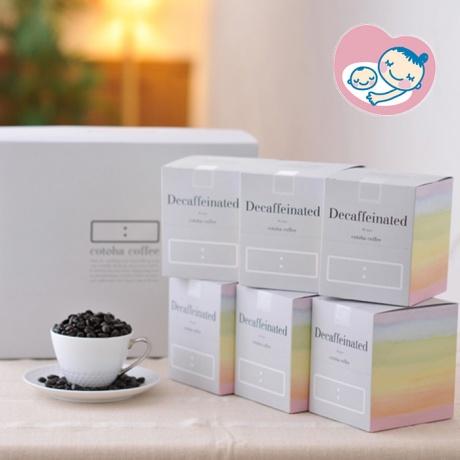 カフェインレスコロンビアドリップバッグ10g×8袋BOX6箱セット