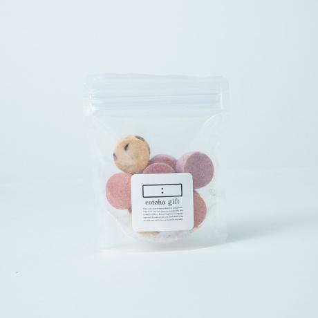 ヴィーガン&グルテンフリー クッキー(ビーツ・紫芋・チョコチップ9個入り)