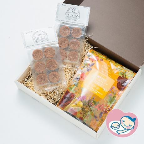 オーガニックハーブティー ティータイムセット(カモミールブレンド・グルテンフリークッキー(kururi)