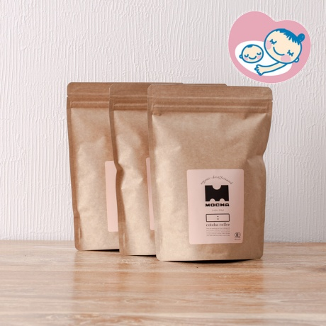オーガニックカフェインレスモカ粉250g×3袋セット