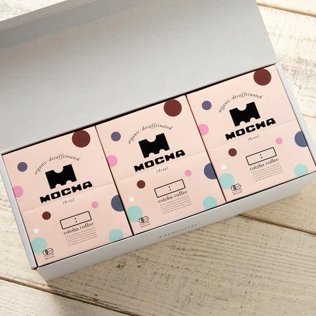 オーガニックカフェインレスモカドリップバッグ10g×8袋BOX×3箱セット