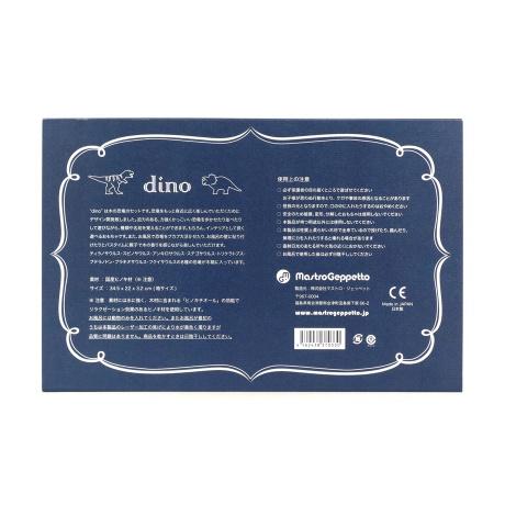 [Mastro Geppetto(マストロジェペット)]木の動物セット:DINO