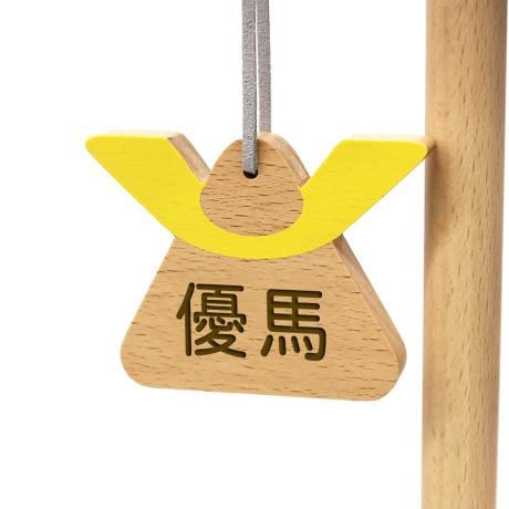 [puca(プーカ)] SORA Baby Stand 徳永鯉のぼり×kukkia