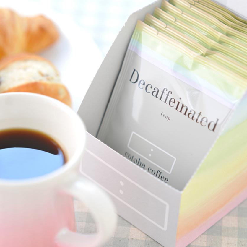 カフェインレスドリップバッグ10g×8袋BOX3箱セット【モカ・コロンビア・ブラジル】